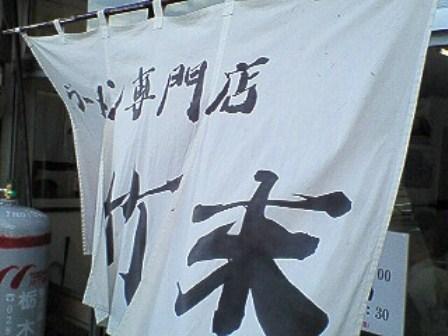 201103041219000